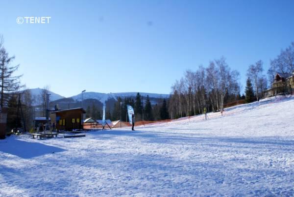 Centrum Aktywnej Rekreacji Pod Sniezka