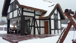 Zdjęcie domu do wynajęcia HERECZÓWKA